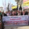 El-Ahrar Hareketi Kudüs'e Destek Mitingi Düzenledi
