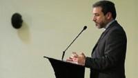 İran'dan ABD'nin yaptırım kararına sert tepki