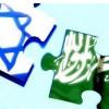 Riyad, Tel Aviv ile ilişkileri geliştirme peşinde