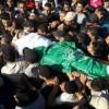 Gazze Direnişinin Şehid Sayısı 44'e Yaralıların Sayısı 2150'ye Ulaştı