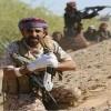 Suud İşbirlikçilerinin 153. Tugay Komutanı Ahmed Salih Ugeyli İle Birlikte Onlarca Münafık Öldürüldü
