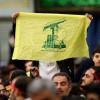 Hizbullah: Selfit operasyonu Filistin direnişinin gücünü gösterdi