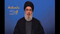 Seyyid Hasan Nasrullah: İsrail, Lübnan'daki yenilgilerini unutmayacak