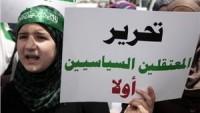 """Filistin'de Önümüzdeki Cuma """"Devrimci Gençler Cuması"""" İlan edildi"""