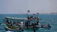 Siyonist İşgal Güçleri Gazze Sahilinde 11 Filistinliyi Yaraladı