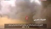 Video: Suudî Amerika'nın Gözetleme Kulesinin Yemenli Mücahitlerce Yerle Bir Edilme Anı