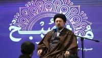 Seyyid Hasan Humeyni: Güney Amerika'daki Kurtuluş Hareketleri İran İslam Inkılabından Esinlenmiştir