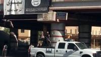 IŞİD Teröristlerinin Sözde Eğitim Bakanı Sağ Olarak Yakalandı