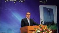 İran'ın bloke edilen 32.6 milyar doları serbest bırakılacak