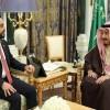 Kral Selman Irak Meclis Başkanı Halbusi'yle görüştü