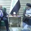 Seyyid Mukteda Sadr Hükümet Kurma Çalışmaları İçin Haydar İbadi İle Görüştü
