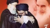 Seyyid Hasan Nasrullah'ın dilinden İmam Ali Hamaney…