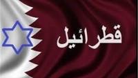 Katar: Arabistan'ın zorbalığına teslim olmayız