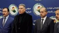 Terör örgütü DEAŞ'la çatışmada biri polis 4 kişi öldü.
