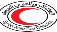 Hama'da Tehcir Edilen Ailelere Ücretsiz Yemek Dağıtılacak