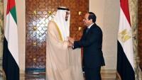 Birleşik Arap Emirlikleri, Mısır'ın Ekonomisini Desteklemek Amacıyla 4 Milyar Dolarlık Fon Ayırdı