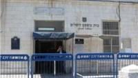 Siyonist mahkeme, 13 yaşındaki çocuğa ev hapsi verdi