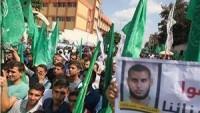 Mısır'da kaçırılan Filistinliler için Gazze'de gösteri düzenlendi