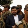Muhammed El Husi: BM Suudi Arabistan'ın cinayetlerini örtbas ediyor