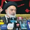 Necef cuma imamı: İran konsolosluğuna saldırı Amerika ve IŞİD'e hizmettir
