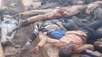 Nijerya Ordusu Müslümanları Kasıtlı Ve Bilinçli Bir Şekilde Katliam Etti