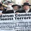 Siyonizm Karşıtı Ortodoks Yahudileri New York'taki İsrail Yürüyüşüne Tepki Gösterdi
