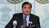 Pakistan, İran'ın Afganistan barış rolünü olumlu karşıladı
