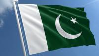 Pakistan İçişleri Bakanlığı, 17 uluslararası STK'yı sınır dışı etti