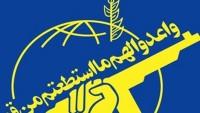 Sipahiler ordusu, fitneyi bastıran İran milletine teşekkür etti
