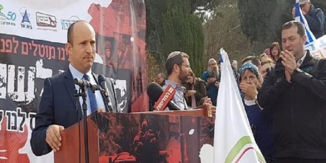 6 Siyonist Bakan, Netanyahu Karşıtı Gösteriye Katıldı