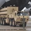 ABD THAAD füze savunma sistemini işgal topraklarına konuşlandırdı