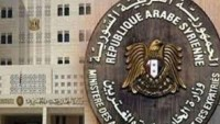 Suriye Hükümeti, İsrail'in Saldırganlığına Karşı BM'yi Göreve Çağırdı
