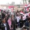 Rakka halkı Türkiye'yi protesto etti