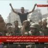 Suriye Ordusu Hacer-ül Esved mahallesini tamamen ele geçirdi