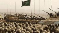 Suudi Askerlerin Yemen'deki Yolsuzlukları İfşa Oldu