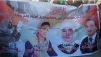 Filistin Sağlık Bakanlığı: Siyonist İşgal Rejiminin elinde 52 şehidin cesedi var