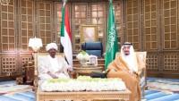 Suudi Arabistan'dan Sudan'a Destek