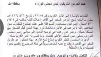 Wikileaks: Suudi Arabistan, 'İslami Mezhepleri Yakınlaştırma Kurumu'ndan endişe duyuyor!