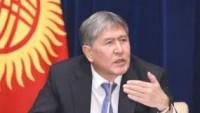Kırgızistan, ABD ile işbirliği anlaşmasını feshetti