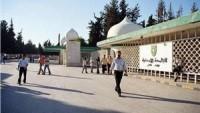 Ürdün Üniversitesi öğrencileri, İsrail büyükelçisinin kovulmasını istedi