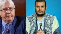 Yemen Hizbullahı Lideri Abdulmelik El Husi Yemen'e Karşı Ekonomik Kısıtlamaların Son Bulmasını Vurguladı