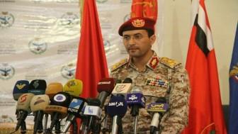 """Yemen Hizbullahından İşgalci Güçlere Gözdağı: """"Suudilere Karşı Yeni Bir Silah Kullanılacağız"""""""