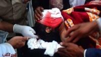 Suudi Savaş Uçakları, Yemen Halkını Vahşice Bombaladı