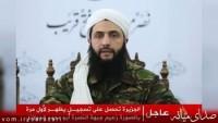 Colani'nin ''Yardımcısı'' Suriye'de Gebertildi