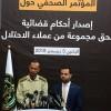 Gazze'deki Askeri Mahkeme Siyonist İsrail Rejimi Ajanlarına Ceza Yağdırdı