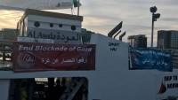 Özgürlük Filosu gemilerine müdahale eden İşgal Rejimi El Koyduğu Gemileri Siyonist Örgütlere Verecek 