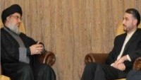 Hasan Nasrullah ve Abdullahiyan arasında görüşme