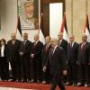 İsrail Güdümlü Mahmut Abbas Yönetiminin Yeni Kabine Üyeleri Yemin Etti