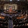 ABD temsilciler meclisinden Hizbullah aleyhinde karar