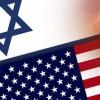 Büyük Şeytan ABD, İsrail rejimine en büyük askeri yardımı yapıyor